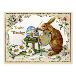 イースター恵みの芸術家のバニーのヴィンテージの再生 ポストカード