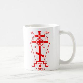イースター正統の素晴らしいスキーマ コーヒーマグカップ