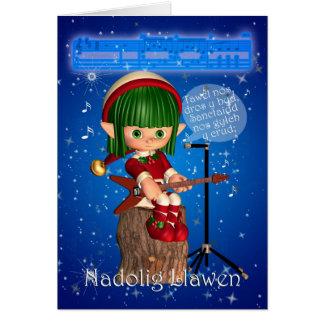 ウェールズのクリスマスカードの静かな夜、Tawel NOのdros カード