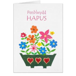 ウェールズの挨拶: 花のバースデー・カード カード