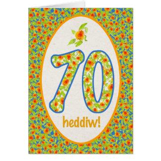 ウェールズの第70バースデー・カード、オレンジポットマリーゴールド カード