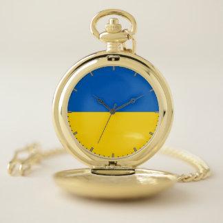 ウクライナのが付いている愛国心が強い壊中時計 ポケットウォッチ