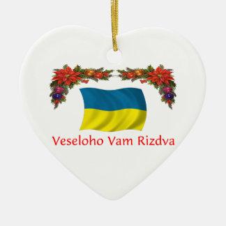 ウクライナのクリスマス セラミックオーナメント