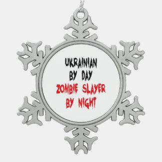 ウクライナのゾンビの殺害者 スノーフレークピューターオーナメント