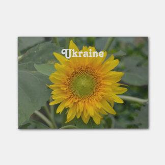 ウクライナのヒマワリ ポストイット