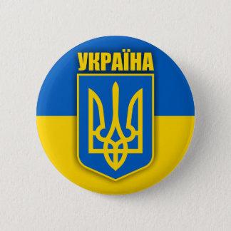 ウクライナのプライド 5.7CM 丸型バッジ