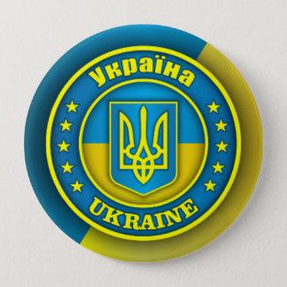 ウクライナの円形浮彫り 10.2CM 丸型バッジ