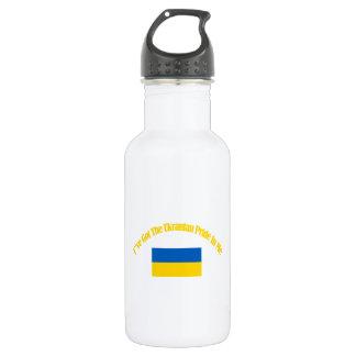 ウクライナの愛国心が強い旗のデザイン ウォーターボトル