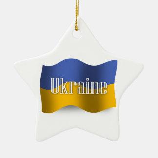 ウクライナの振る旗 セラミックオーナメント