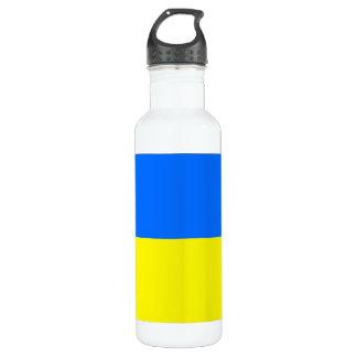 ウクライナの旗 ウォーターボトル