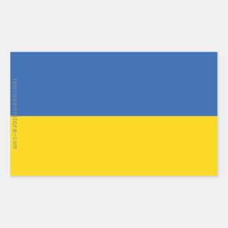 ウクライナの明白な旗 長方形シール