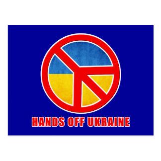 ウクライナの沖の手 ポストカード