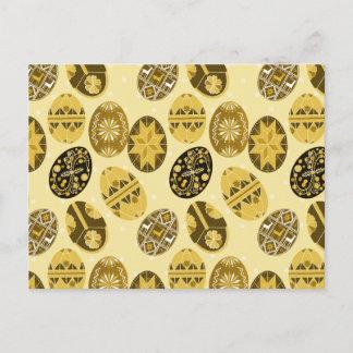 ウクライナ人のイースターエッグパターン-黄色 クリスマスポストカード