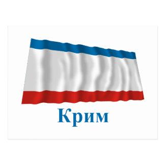 ウクライナ語の名前のクリミアの振る旗 ポストカード