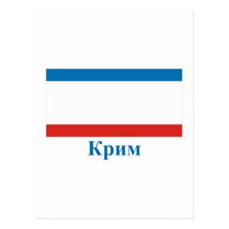 ウクライナ語の名前のクリミアの旗 ポストカード
