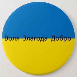 ウクライナ 15.2CM 丸型バッジ
