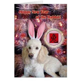 ウサギのおもしろいな旧正月 カード