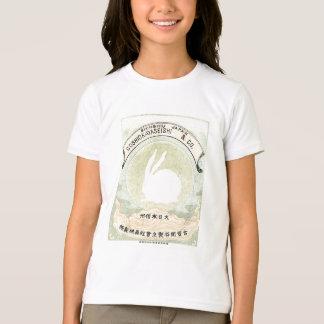 ウサギのヴィンテージの日本のな絹のラベル Tシャツ