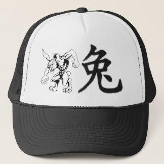 ウサギの帽子 キャップ