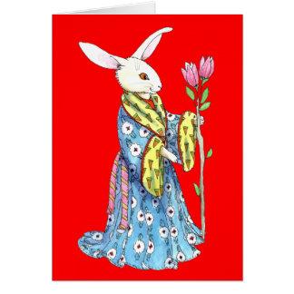 ウサギの年 カード