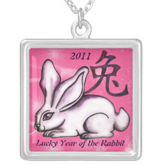 ウサギの年 シルバープレートネックレス