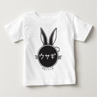 ウサギの年- 2011年 ベビーTシャツ