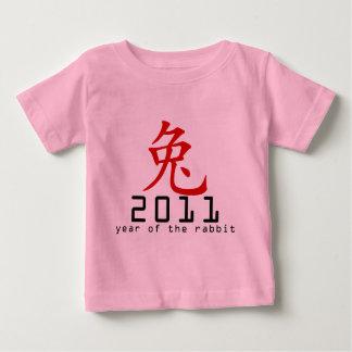 ウサギの2011年のTシャツの中国のな年 ベビーTシャツ