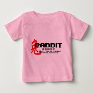 ウサギ年-特徴の年 ベビーTシャツ