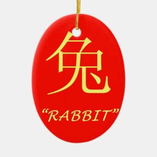 """""""ウサギ""""の中国のな占星術の印 セラミックオーナメント"""