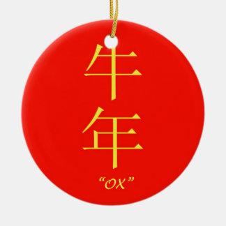 """""""ウシ""""の中国のな占星術の記号 セラミックオーナメント"""
