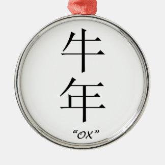 """""""ウシ""""の記号の中国のな年 メタルオーナメント"""