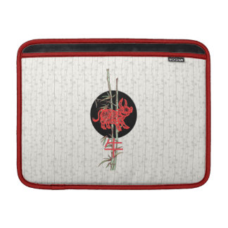 ウシ(中国のな(占星術の)十二宮図) MacBook スリーブ