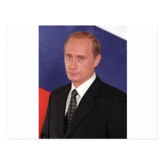 ウラジーミル・プーチンのギア ポストカード