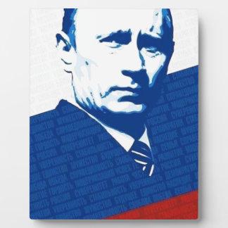 ウラジーミル・プーチン- ВладимирПутин フォトプラーク
