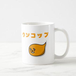 ウンコップ コーヒーマグカップ
