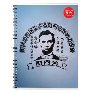 エイブラハム・リンカーンのパロディおよび冗談 ノートブック