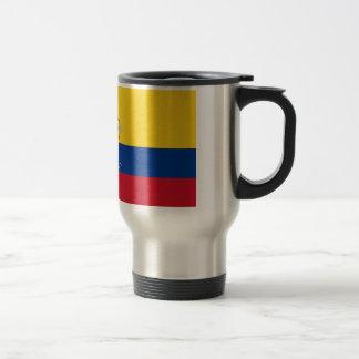 エクアドルの旗 トラベルマグ