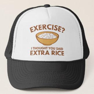 エクササイズか。 余分米 キャップ