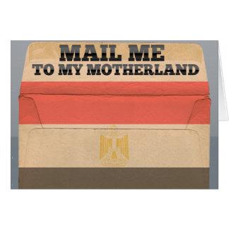 エジプトに私を郵送して下さい カード