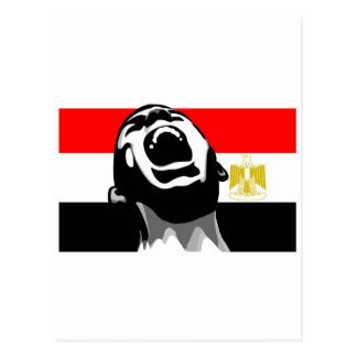エジプトのための叫び ポストカード
