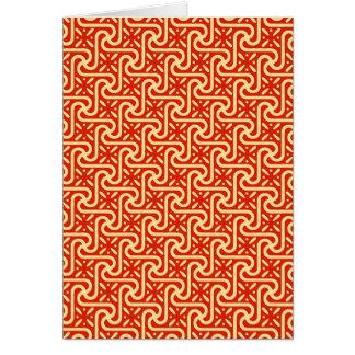 エジプトのタイルパターン、珊瑚のオレンジ カード