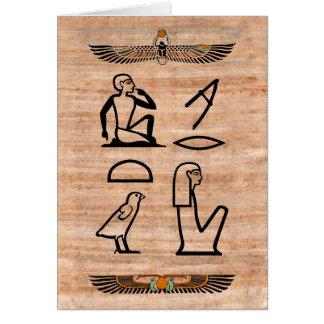 エジプトのバレンタイン(人を配置するべき女性) カード