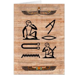エジプトのバレンタイン(女性への人) カード