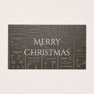 エジプトのヒエログリフの古代エジプトの執筆記号 名刺