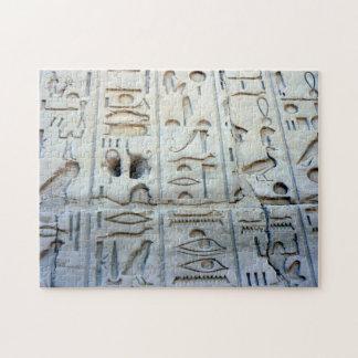 エジプトのヒエログリフ ジグソーパズル