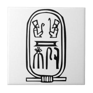 エジプトのヒエログリフ タイル