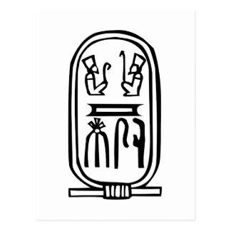 エジプトのヒエログリフ ポストカード