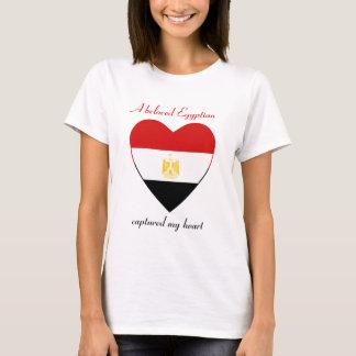 エジプトの旗の恋人のTシャツ Tシャツ
