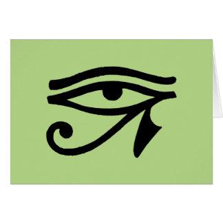 エジプトの記号: Wedjat カード