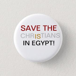 エジプトボタンのクリスチャンを救って下さい 3.2CM 丸型バッジ